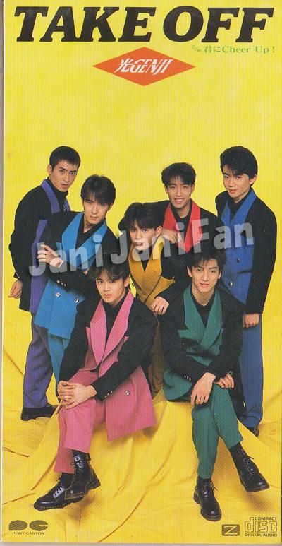 8cmCD ★ 光GENJI 1992 シングル 「TAKE OFF」                                         [jodv133]