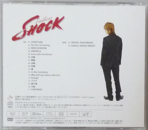 CD+DVD ★ 堂本光一 2006 オリジナルサウンドトラック 舞台 「KOICHI DOMOTO Endless SHOCK Original Sound Track (2005)」 初回限定盤                                         [kkdv011]