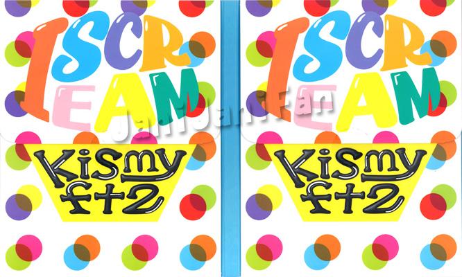 CD+DVD(2CD+2DVD) ★★ Kis-My-Ft2 2016 アルバム 「I SCREAM」 完全生産限定 4cups盤                                        [kmdv170]