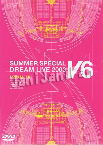 DVD ★★ V6 2004 「LOVE&LIFE~V6 SUMMER SPECIAL DREAM LIVE 2003 V Program~」 初回限定生産盤                                         [v6dv146]