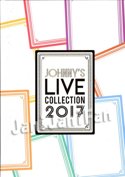 画像1: 写真集 ★★ 嵐・関ジャニ∞・NEWS・Kis-My-Ft2・A.B.C-Z・V6・KinKi Kids・ジャニーズWEST・Sexy Zone・Hey!Say!JUMP 「Johnny's LIVE COLLECTION 2017」 (1)