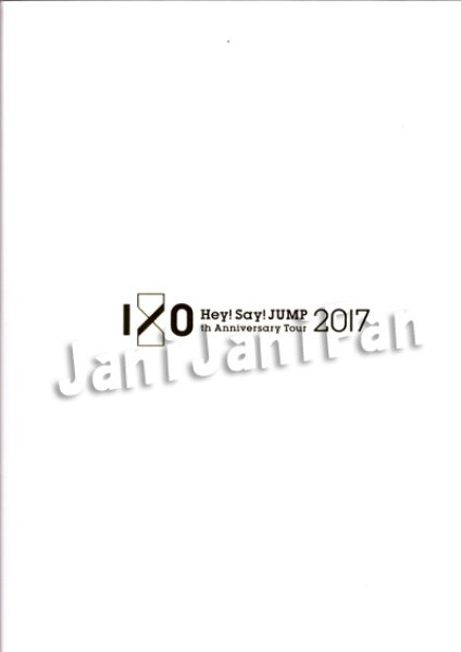 画像1: パンフレット ★★ Hey!Say!JUMP 2017 「Hey! Say! JUMP I/O th Anniversary Tour 2017」 (1)