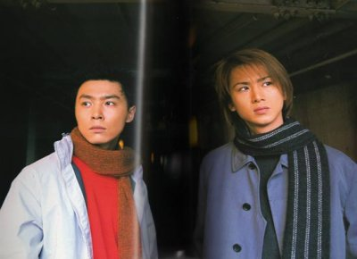 画像2: パンフレット ★ KinKi Kids 1999-2000 「Winter Concert」