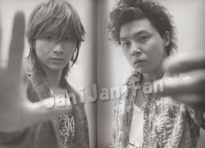 画像1: パンフレット ★★ KinKi Kids 2005-2006 「KinKi Kids H TOUR〜Have A Nice Day〜」