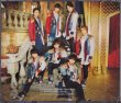 画像2: CD ★★ Kis-My-Ft2 2018 シングル 「LOVE」 通常盤 ※未開封 (2)