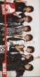 画像1: FC会報 ★★ Kis-My-Ft2 vol.02 (1)