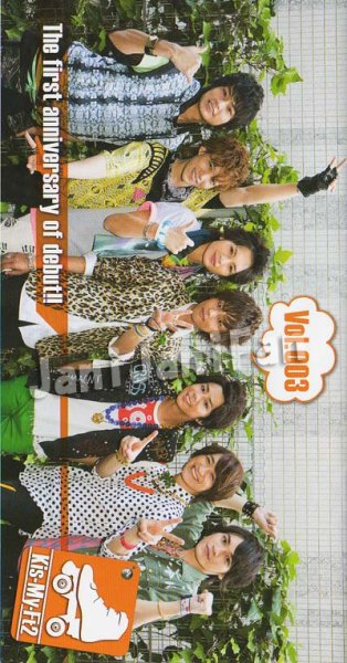 画像1: FC会報 ★★ Kis-My-Ft2 vol.03 (1)