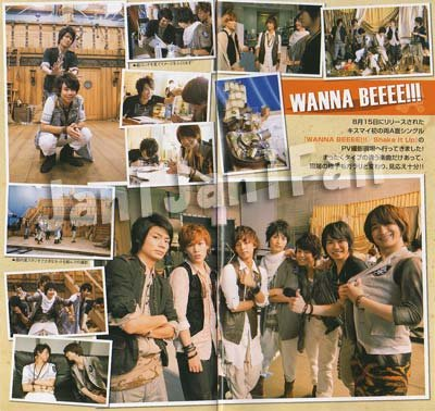 画像1: FC会報 ★★ Kis-My-Ft2 vol.03