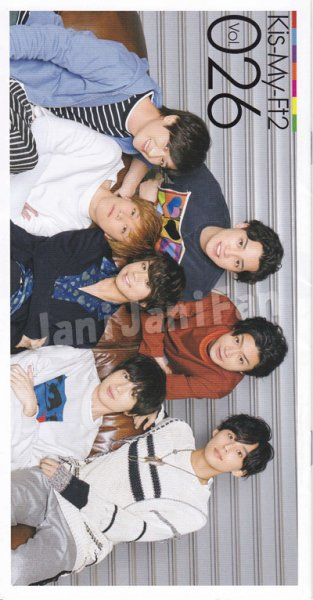 画像1: FC会報 ★★ Kis-My-Ft2 vol.26 (1)