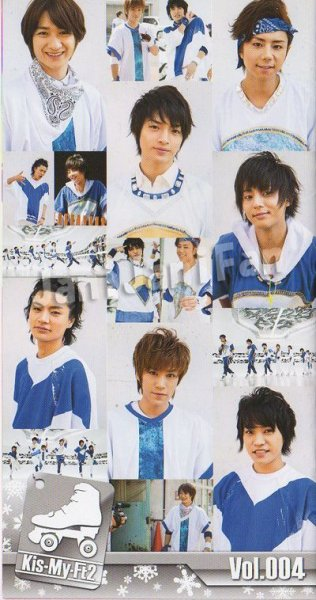画像1: FC会報 ★★ Kis-My-Ft2 vol.04 (1)