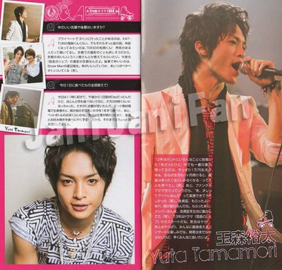 画像1: FC会報 ★★ Kis-My-Ft2 vol.04