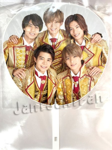 画像1: うちわ ★★ King & Prince 2019-2020「Johnny's COUNTDOWN CONCERT(カウコン)」 (1)