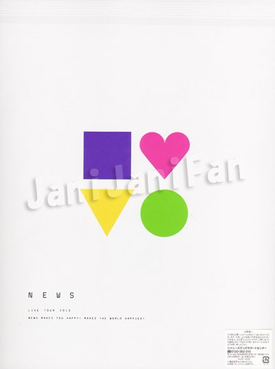 画像1: パンフレット ★ NEWS(集合) 「NEWS LIVE TOUR 2013 NEWS MAKES YOU HAPPY! MAKES THE WORLD HAPPIER!」 ※袋欠