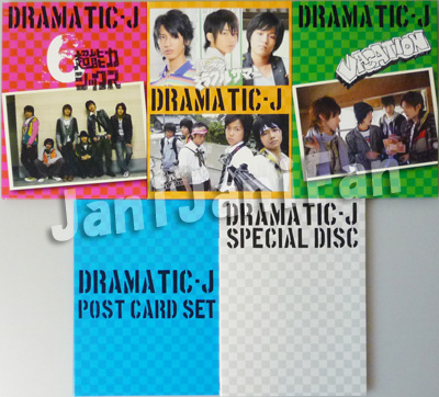 DVD-BOX 関西ジャニーズJr. 2009...