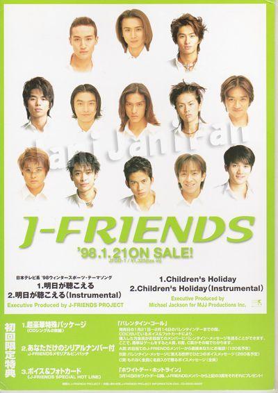 POP ☆ J-FRIENDS 「明日が聞こえ...