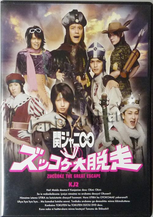 2CD+DVD 関ジャニ∞ 2007 アルバ...