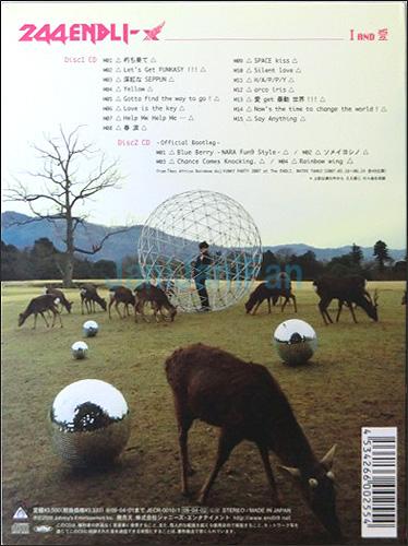 CD(2枚組) ☆ 244 ENDLI-x(堂本...