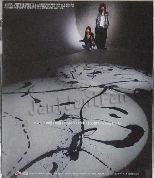 CD ☆ KinKi Kids 2005 シングル ...