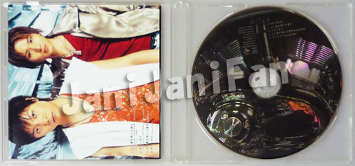 CD ★ KinKi Kids 2003 シングル 「心に夢を君には愛を/ギラ☆ギラ」 初回限定盤                                         [kkdv076]