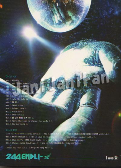 CD+DVD ☆ 244ENDLI-x(堂本剛) 20...
