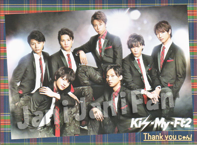 CD+DVD ☆ Kis-My-Ft2 2014 シン...