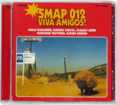 CD ☆ SMAP 1998 アルバム 「SMAP...