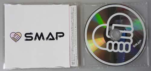 CD SMAP 2009 シングル 「そっと...